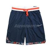 Nike 短褲 Dri-FIT DNA Basketball Shorts 藍 彩色 男款 圖騰 籃球 運動休閒 【ACS】 BV9447-420