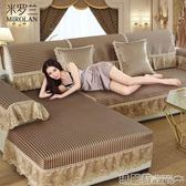 沙發墊 沙發涼席墊夏季冰絲竹席皮歐式防滑夏天客廳非萬能全包沙發套坐墊  瑪麗蘇