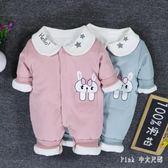 爬行服 女嬰兒寶寶秋冬裝套裝女0一1歲連體衣剛出生冬季薄棉 nm12828【Pink中大尺碼】