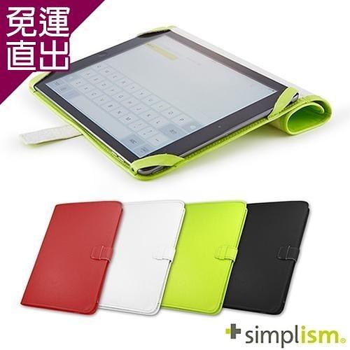 Simplism iPad Air2 超輕量側掀皮革保護套..【免運直出】