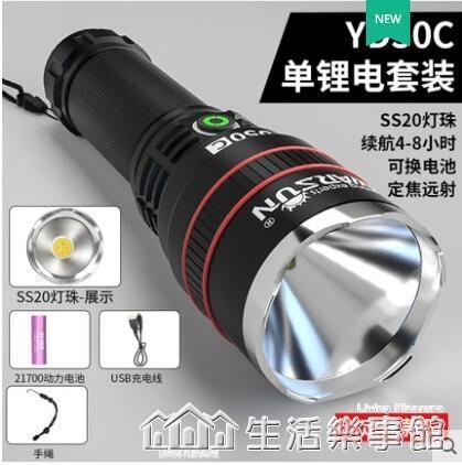 沃爾森強光可充電式戶外小超亮遠射家用米氙氣燈軍專用手電筒5000 樂事館新品