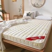 床墊 軟墊學生宿舍單人榻榻米墊子海綿墊墊被褥子租房專用加厚1.5m【快速出貨八折下殺】