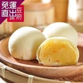 《紅豆食府PU》 小饅燒蛋黃綠豆椪禮盒 (6顆一盒)(1盒)【免運直出】