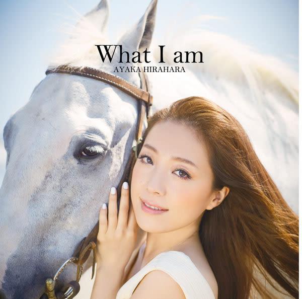 平原綾香 What I am  CD(購潮8)