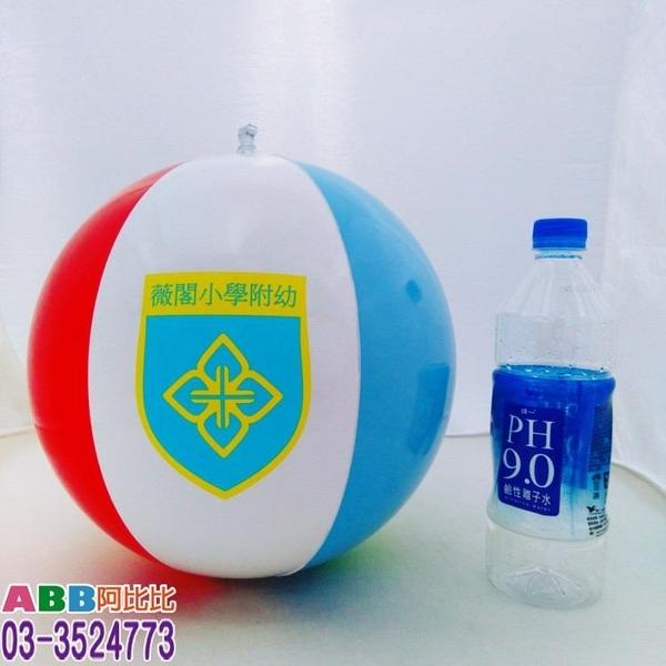 MB006_訂做充氣海灘球#皮球球海灘球沙灘球武器大骰子色子加油棒三叉槌子錘子充氣玩具