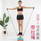 跳舞機瘦腰機扭腰機跳舞機家用運動健身器材減肥機女扭扭機扭腰盤XW(1件免運)