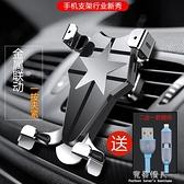 車載手機支架汽車用出風口車上萬能導航架卡扣式通用多功能支撐架