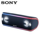 SONY SRS-XB41-B NFC/藍芽 防水隨身喇叭 黑色