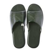 HOLA 現代皮拖鞋-綠M