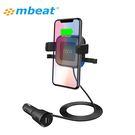 mbeat Qi車用無線充電器 吸盤支架/出風口兩用