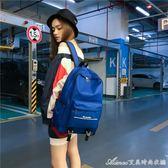 書包 雙肩包女韓版百搭校園學生大容量書包男休閒潮流純色情侶背包15.6  艾美時尚衣櫥