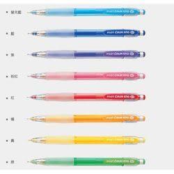 《☆享亮商城☆》HCR-12R-SL 螢光藍 0.7色色自動鉛筆 百樂