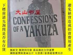 二手書博民逛書店Confessions罕見of a Yakuza: a life