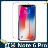 Xiaomi 小米 紅米機 Note 6 Pro 全屏弧面滿版鋼化膜 3D曲面玻璃貼 高清 防刮耐磨 防爆抗汙 螢幕保護貼