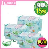 衛生棉 UFT天然草本精華 衛生棉-健康護墊15包(免運費防側漏異味舒涼爽護墊悶熱)