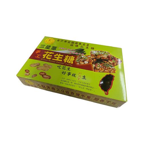 宜蘭金少爺三星蔥花生糖280g【愛買】