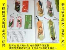 二手書博民逛書店Recent罕見period Japanese Bookmark Pictorial Book vtg art m