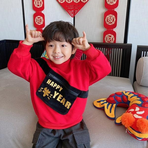 兒童衛衣 童裝男童衛衣過年服秋冬兒童新春款拜年服圓領上衣 交換禮物