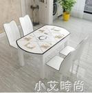 實木餐桌椅組合 現代簡約小戶型餐桌 家用摺疊可伸縮圓桌帶電磁爐 NMS小艾新品