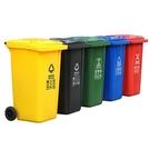 TBTPC四色垃圾分類垃圾桶大號商用戶外環衛帶蓋公共場合大容量 夢幻小鎮「快速出貨」