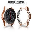 三星 Galaxy Watch S3 保...