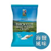 北愛爾蘭GOA 厚切洋芋片-海鹽風味100g