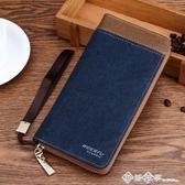 男士帆布錢包男長款拉鏈青年手拿包商務休閒韓版個性手包男手機包  西城故事