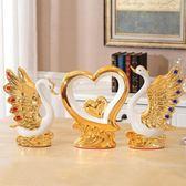客廳臥室房間電視柜酒柜裝飾品天鵝擺件歐式創意家居擺設結婚禮物-享家生活館