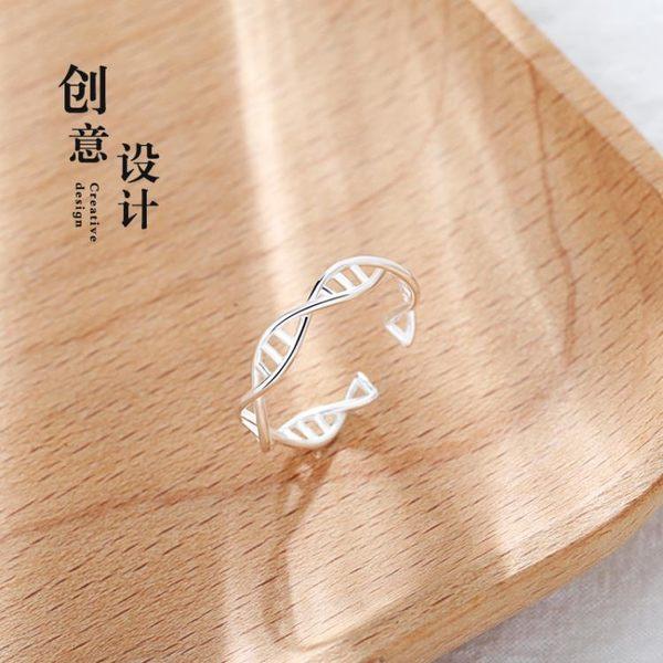 戒指:DNA螺旋幾何925純銀女戒指