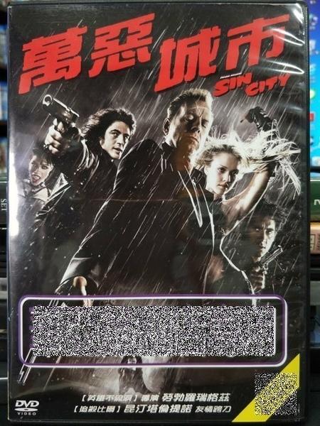 挖寶二手片-D02-正版DVD-電影【萬惡城市】-布魯斯威利 潔西卡艾芭 克里夫歐文(直購價)海報是影印