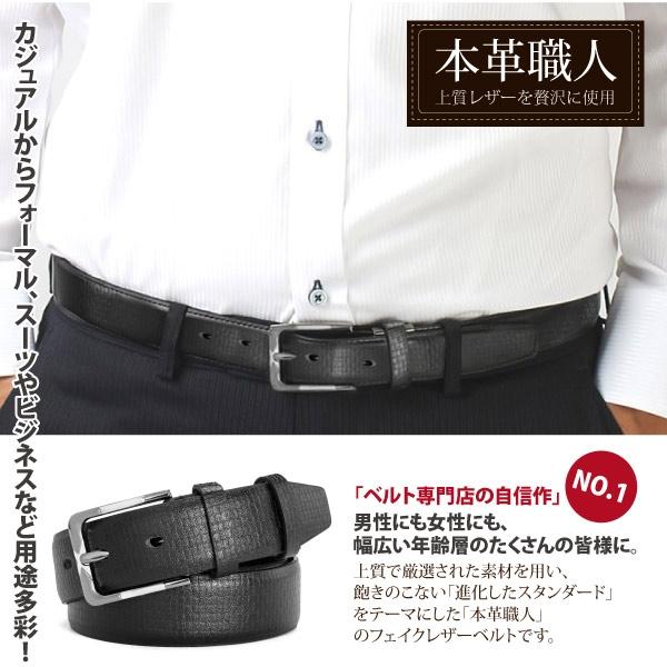 『本革職人』我的自信風格-個性針扣式皮帶(周年特賣款)