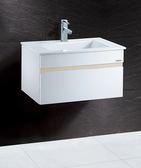 《修易生活館》 凱撒衛浴 CAESAR 面盆浴櫃組系列 一體瓷盆 LF5030 A 浴櫃 EH665 (不含龍頭)