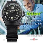 瑞士TRASER P59 Essential S Black 37mm 黑錶-(公司貨)#108212