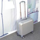 拉桿箱行李箱女小型26寸登機箱子密碼箱皮潮男旅行箱韓版輕便 橙子