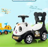滑步車 兒童扭扭車1-3歲嬰幼兒童溜溜車男女寶寶妞妞車悠悠滑行車搖擺車igo 俏腳丫