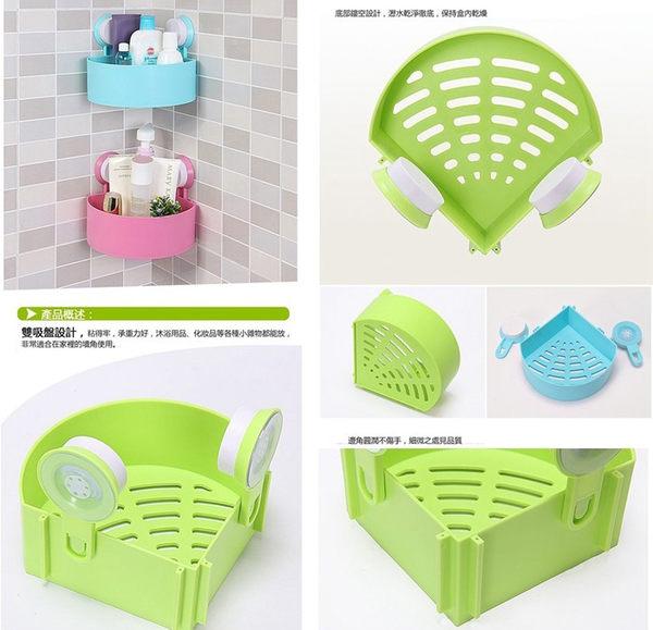 【JAR嚴選】吸盤式可瀝水浴室置物收納架 三角收納架