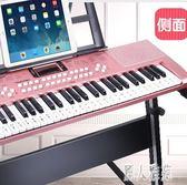 電子琴兒童初學入門多功能61鍵鋼琴3-6-12歲專業音樂女孩玩具家用 DJ7168