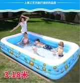 游泳池 超大型成人加厚折疊家用寶寶戶外兒童充氣嬰兒室內男孩女孩YYJ 伊莎gz