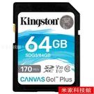 記憶卡 金士頓64G內存卡 數碼相機存儲卡 4K微單反攝像機高速讀取170MB/s 米家