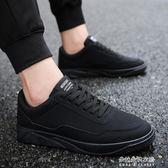 韓版潮流學生帆布百搭精神社會小伙休閒鞋男鞋潮鞋青少年板鞋紅鞋  朵拉朵衣櫥