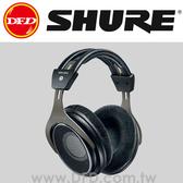 美國 舒爾 SHURE SRH1840 專業開放式 耳罩式耳機 錄音室專用 公司貨