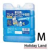 Holiday Land 日本伸和假期 急凍 抗菌保冰磚-M 500g 冷媒 FIH15 冷媒.冰桶.冰磚.保冷劑