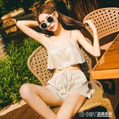 2018韓國游泳衣女分體保守遮肚小胸聚攏裙式比基尼小香風三件套 溫暖享家