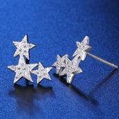 耳環 925純銀鑲鑽-星星造型生日情人節禮物女飾品73hk45[時尚巴黎]