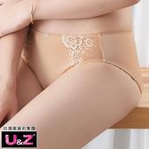 U&Z-蝶戀翩然 中腰三角褲(金麥膚)-台灣奧黛莉集團