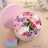 七夕情人節禮物香皂花創意禮盒送女友 YX1665『小美日記』