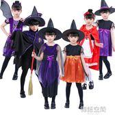 萬聖節兒童服裝女童小紅帽蝙蝠吸血鬼女巫海盜南瓜服cos服飾披風
