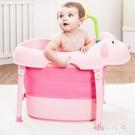 兒童折疊浴桶嬰兒游泳寶寶洗澡桶小孩可坐躺...