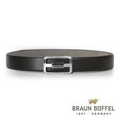 【BRAUN BUFFEL】洗鍊簡約紳士自動扣皮帶(銀色)BF19B-001T-SNK