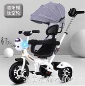 鳳凰兒童三輪車寶寶腳踏車1-3-6歲2小孩自行車溜娃神器嬰兒手推車 NMS漾美眉韓衣